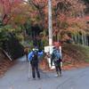 「丹沢登山 -この天気は誰のせい?編- 」by suzukyoの画像