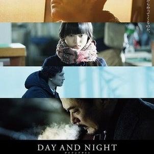 山田孝之プロデュース! 映画『DAY AND NIGHT』の画像