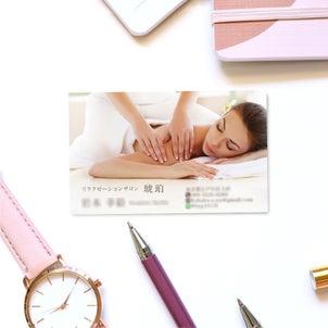 《可愛い名刺》サロン印象を高める「美容名刺デザイン」の画像