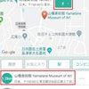 スマホをもっと活用!方向音痴での大丈夫。とても便利な地図アプリの画像