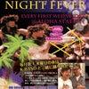 毎月第1水曜日はMENHULA NIGHT FEVER / メンフラナイト in 六本木の画像