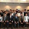 ついに、マック鈴木さんが富山県へ!! ゆめたか接骨院 採用 富山 金沢の画像