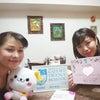昨日の特別検定対策講座・・なんとなんと!福岡からお越しいただきました♪の画像