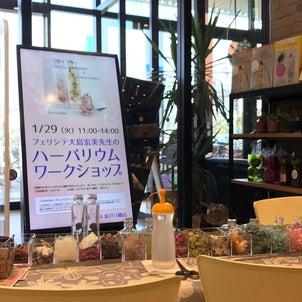 初開催!TSUTAYA坂戸八幡店様にてハーバリウムワークショップの画像