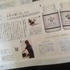 安曇野市ジョイア 女性雑誌「CLASSY」3月号に「Rex」が掲載されました。の画像