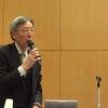日本一大切にしたい会社 坂本先生 福島市講演会の画像