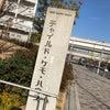 神戸にて小児がんの患者様のご家族のための取り組みを見学に。の画像