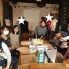 【8月スケジュール】ロゼット・アクセサリー・教室起業コンサルタントの画像