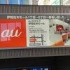 関内駅での広告の画像