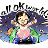 all OK  world〜全承認の世界〜を拡げるの画像