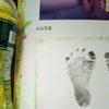 初孫と新米ばあちゃんの心の中の画像