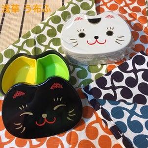 猫の日と風呂敷の日の画像