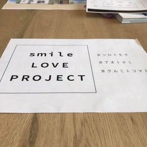 新プロジェクト★の画像