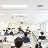 一人の受講生としてあるセミナーを受講中の画像