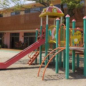 宇治市某幼稚園にパソコン納品&設置作業♫の画像