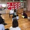 日田市 日隈こども園 ひのくま支援センターでの月に1度のリトミックの画像