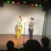 【イベント】ジャガモンドさんの単独ライブに行ってきました☆の画像
