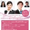 大韓航空応募用の写真は準備出来ていますか?の画像