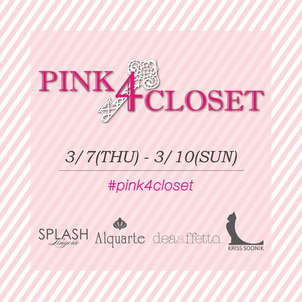 【イベントのお知らせ】Pink 4 Closetの画像
