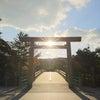 神との対話お話し会in大阪の画像