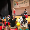【ハレルWAはぐくみフェスタ】ステージ企画:バランスボール体験でリフレッシュ!/参加無料の画像