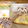 インスタ映えの美味しいパンやさんの画像