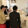 内定者研修パート2&社歌ができました! ゆめたか接骨院 富山 金沢 採用の画像