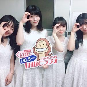 HBCラジオ(北海道放送) AYEAYE出演 「北乃カムイのもにょもにょラジオ(適当)」の画像