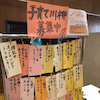 【ハレルWAはぐくみフェスタ】子育て川柳、大賞の発表でーす!!の画像
