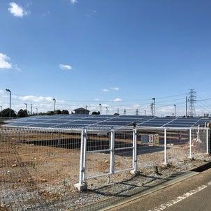 太陽光発電2019年度の買取価格が決定の画像