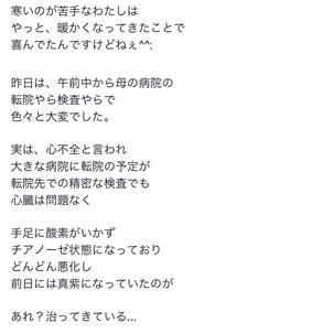 スキンケアだけじゃな〜い!の画像