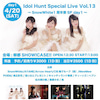 4/20&21 Idol Hunt Special Live Vol.13&14の画像