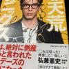 Jinsで4000円の老眼鏡の画像