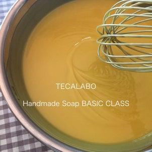 手作り石けん教室「ハンドメイドソープBasic Class5回目」の画像