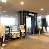 ロイヤルホテル長野カフェラウンジ白樺にての画像