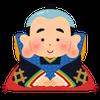 旧記事:なんば駅・心斎橋駅から→八幡筋への画像