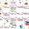 5月教室カレンダーの画像