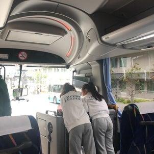 バス遠征の画像