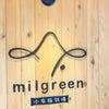 millgreen小布施牧場の画像