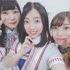 ペパドル【楽遊回】ありがとう!松乃麻未の画像
