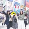 大阪の思ひ出。南波碧の画像