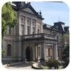 京都府更新申請の画像
