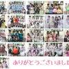 楽遊アイドルフェスありがとう★南波碧の画像