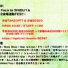 5/19(日) Girls Face in SHIBUYA  ~渋谷2会場連動FES!!~の画像