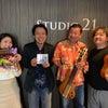 「JazzoomcafeとharukaのハッピーウクレレTime」ラジオ出演が決定しました。の画像