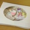 アイシングクッキープレゼント入会特典の画像