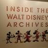 今日はオフ ウォルト・ディズニーの世界満喫 プロフェフェッショナルの誇りとは? メディカルアロマの画像
