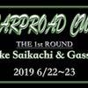 CARPROAD CUP 大会案内発表の画像
