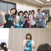 ウェルネスサミットin福岡ありがとうございました!次回は7/26 薬剤師が教えるメディカルアロマの画像