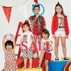 高級ブランド子供服 初MID SALE ♡の画像